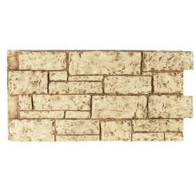 Amostra Painel New Wall Cut Granite 30x30cm - Light Tan