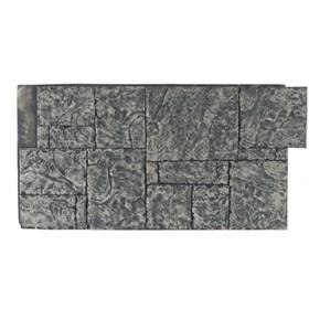 Amostra Painel New Wall Hand Cut Block 30cm x 30cm Light Gray