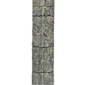 Coluna Pu New Wall 0,6X0,25M Hand Cut Block L Gray