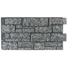 Painel New Wall Cut Granite 1.20x60cm - Light Gray