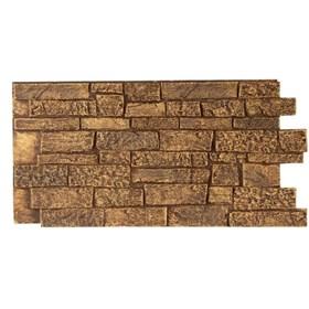 Painel New Wall Stonewall Standard 1.20x60cm - Tan